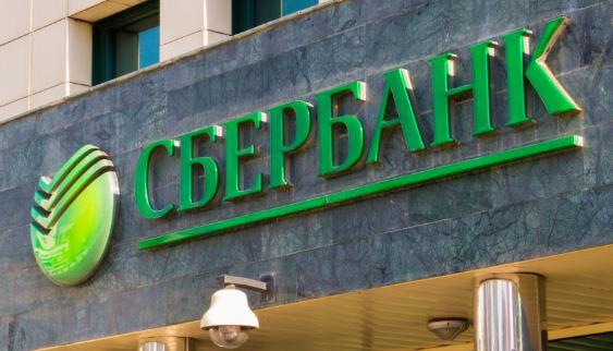 El mayor banco de Rusia se automatiza