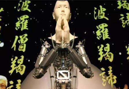 En el santuario de Kodaiji podemos ver orar al primer robot budista