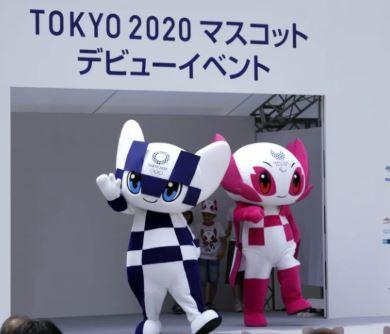 Estos robots también son olímpicos